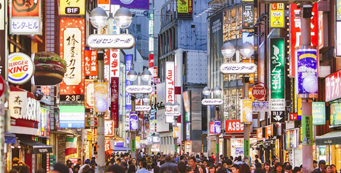 Explore the bustling and modern city of Tokyo